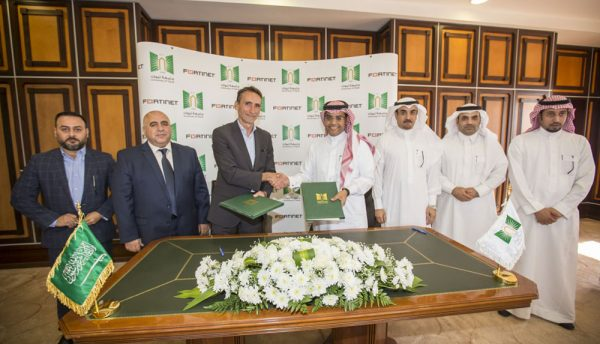Tabuk University launches first Fortinet Network Security Academy in Saudi Arabia