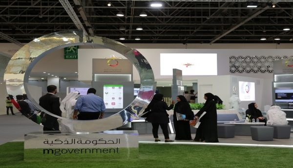 Abu Dhabi Department of Energy to promote advanced digital services at GITEX
